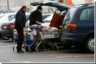 Поляков лишат прогулок по магазинам в воскресенье
