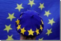 Евросоюз отказался усиливать санкции против России