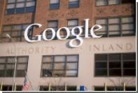 Бывшие сотрудники Google обвинили компанию в дискриминации белой расы