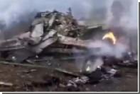 В Китае упал самолет