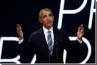 Обаме предрекли возвращение в политику