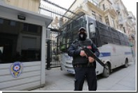 Министра сельского хозяйства ИГ задержали в Турции