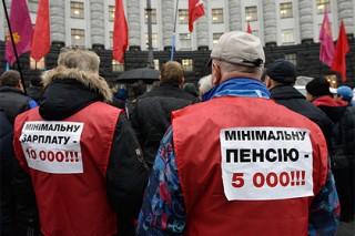 В Пенсионном фонде Украины нашли дыру