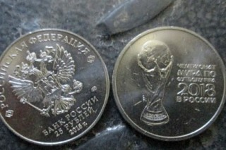 Мужчина пытался вывезти из России мешки с монетами к ЧМ-2018 и потерпел фиаско
