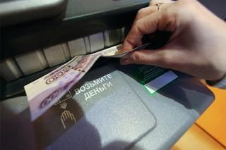 Раскрыта афера с фальшивыми банкоматами к ЧМ-2018