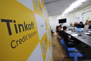 АИЖК и Тинькофф Банк создадут платформу для выдачи ипотечных кредитов