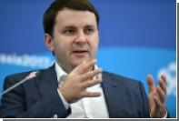 Россиянам предложили потерпеть до экономического роста