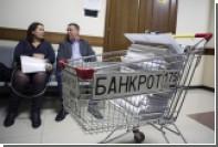 Число россиян-банкротов резко выросло