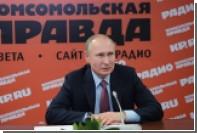Путин усомнился в возможности копить деньги в криптовалютах