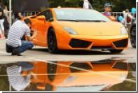 Россияне скупили рекордное количество Lamborghini
