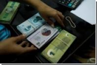 Инфляция в Венесуэле разогналась до 2600 процентов