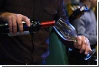 В России подорожают европейские вина