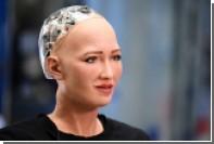 Обещавшая уничтожить человечество робот София пришла к Герману Грефу