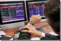 Испугавшийся санкций США бизнес ринулся скупать российский госдолг