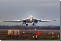 Покупателями гражданского сверхзвукового Ту-160 станут арабские шейхи