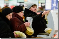 Инфляция упала до рекорда из-за бедности россиян