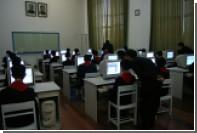 Северокорейских хакеров обвинили в попытках украсть криптовалюту у Южной Кореи