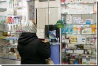 Цены на жизненно важные лекарства в России установили рекорд