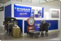 Крупнейший европейский лоукостер ужесточил нормы провоза багажа вслед за «Победой»