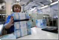 Всемирный банк оценил перспективы российской экономики