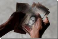 США пригрозили потенциальным покупателям венесуэльской криптовалюты