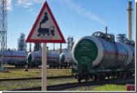 Обнародованы доходы России от экспорта нефти