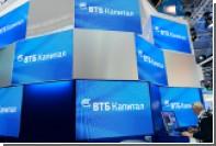 ВТБ Капитал занял первые позиции в рейтингах Dealogic по итогам 2017 года