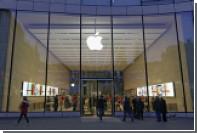 Трамп вынудил Apple вернуть миллиарды долларов в США