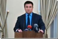 Киев пригрозил работающим в Крыму немецким компаниям