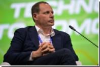 Основатель «Яндекса» купил гражданство Мальты
