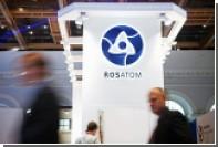 «Росатом» поставит Тайланду циклотрон для развития ядерной медицины