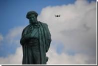 В России ради «интересов общества» предложили запретить дроны