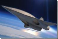 В США создали неуязвимый гиперзвуковой беспилотник