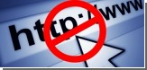 В России запретили анонимайзеры для обхода блокировок РКН