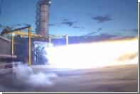 Испытания американской замены двигателя РД-180 показали на видео