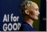 Пообещавшая уничтожить человечество робот София возлюбила людей