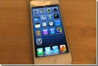 Apple по ошибке разрешила возвращаться на старыеiOS