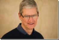 Россияне засудят Apple за тайное замедление iPhone