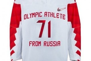 Утверждена форма российских хоккеистов на Олимпиаде-2018