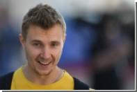 Россиянин подписал контракт с «Формулой-1»