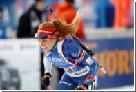 Призывавшая отстранить Россию от Олимпиады биатлонистка пропустит Игры