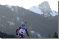 Российского биатлониста посчитали достойным 54-го места