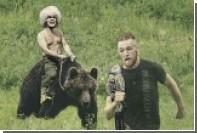 Макгрегор пообещал убить домашних животных Нурмагомедова
