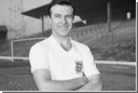В Англии умер чемпион мира по футболу