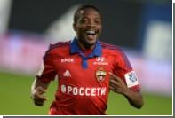 ЦСКА вернул проданного за 20 миллионов нигерийца