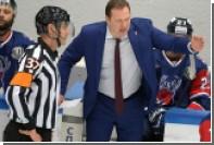 Тренер клуба КХЛ приготовился «бухать» во время олимпийского перерыва