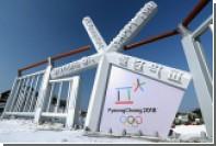 В Госдуме заговорили о бойкоте Олимпиады