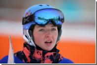 Сноубордистка Заварзина сочла себя униженной МОК и продолжила сборы на Олимпиаду