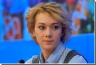Биатлонистка Зайцева назвала сфабрикованными обвинения в адрес России