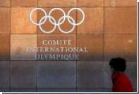 МОК сократил квоту россиян на Олимпиаду-2018